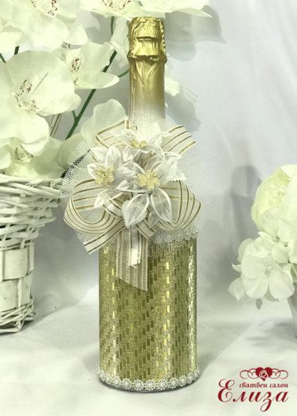 Украсено сватбено шампанско в златно C4